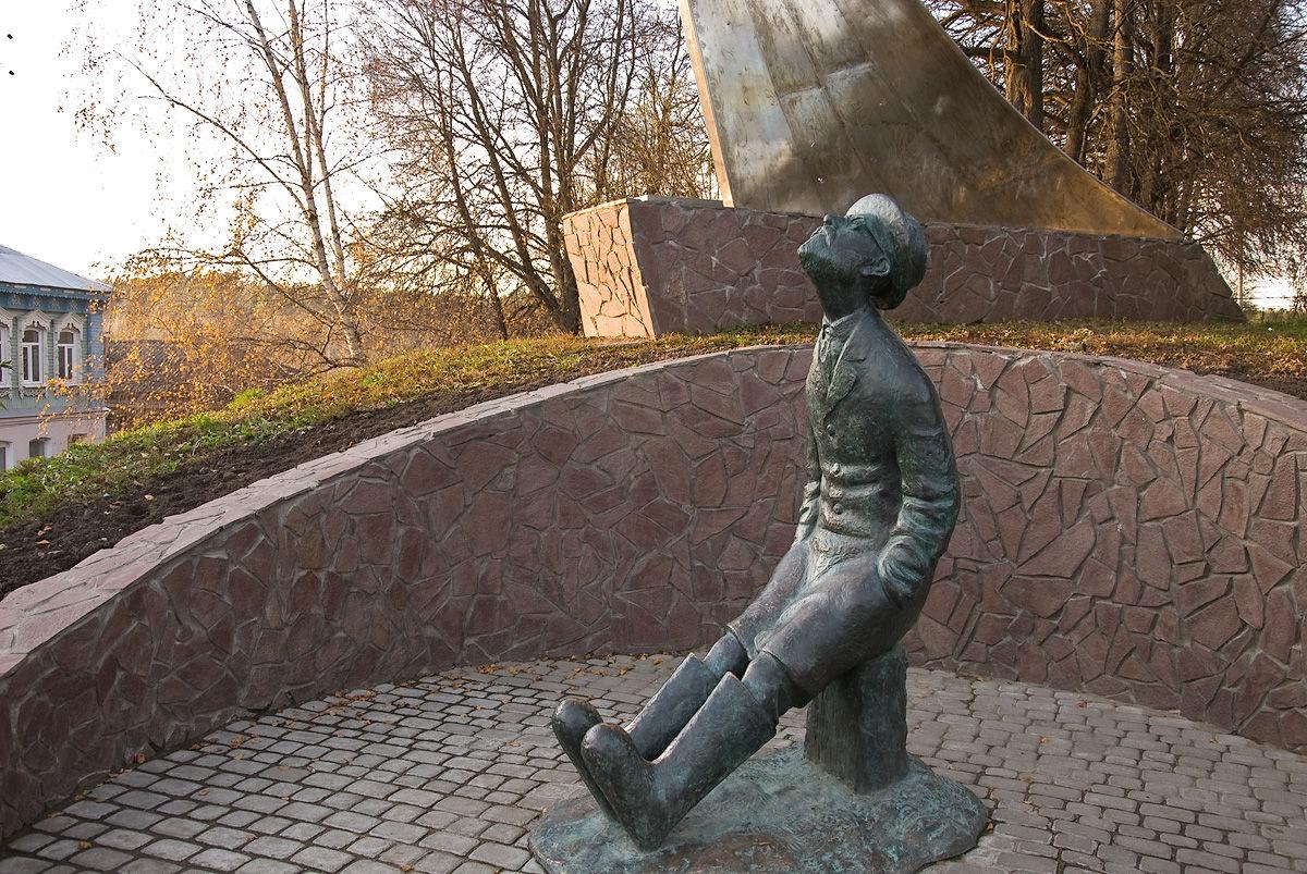 Боровск. Памятник К.Э.Циолковскому