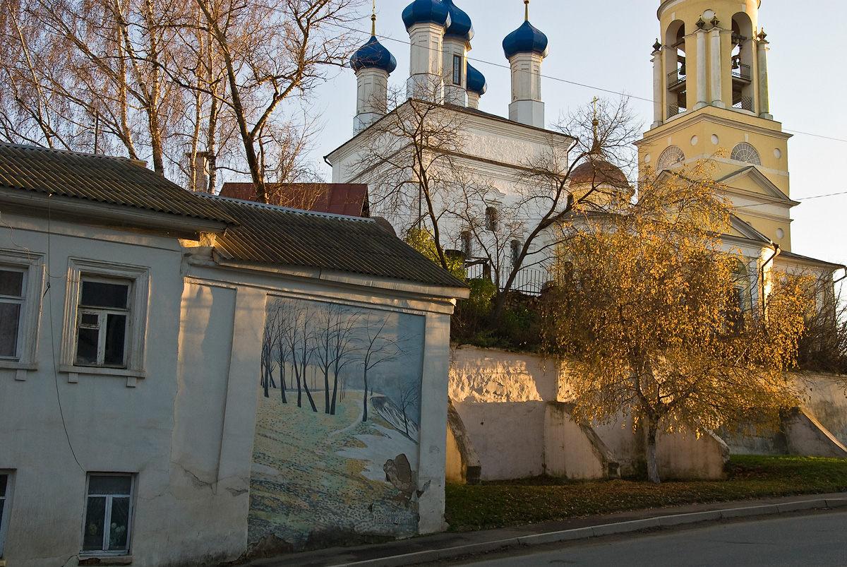 Боровск. Роспись Песни Весны