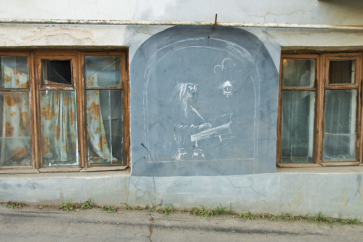 Боровск. Роспись на доме 1 по улице Коммунистической