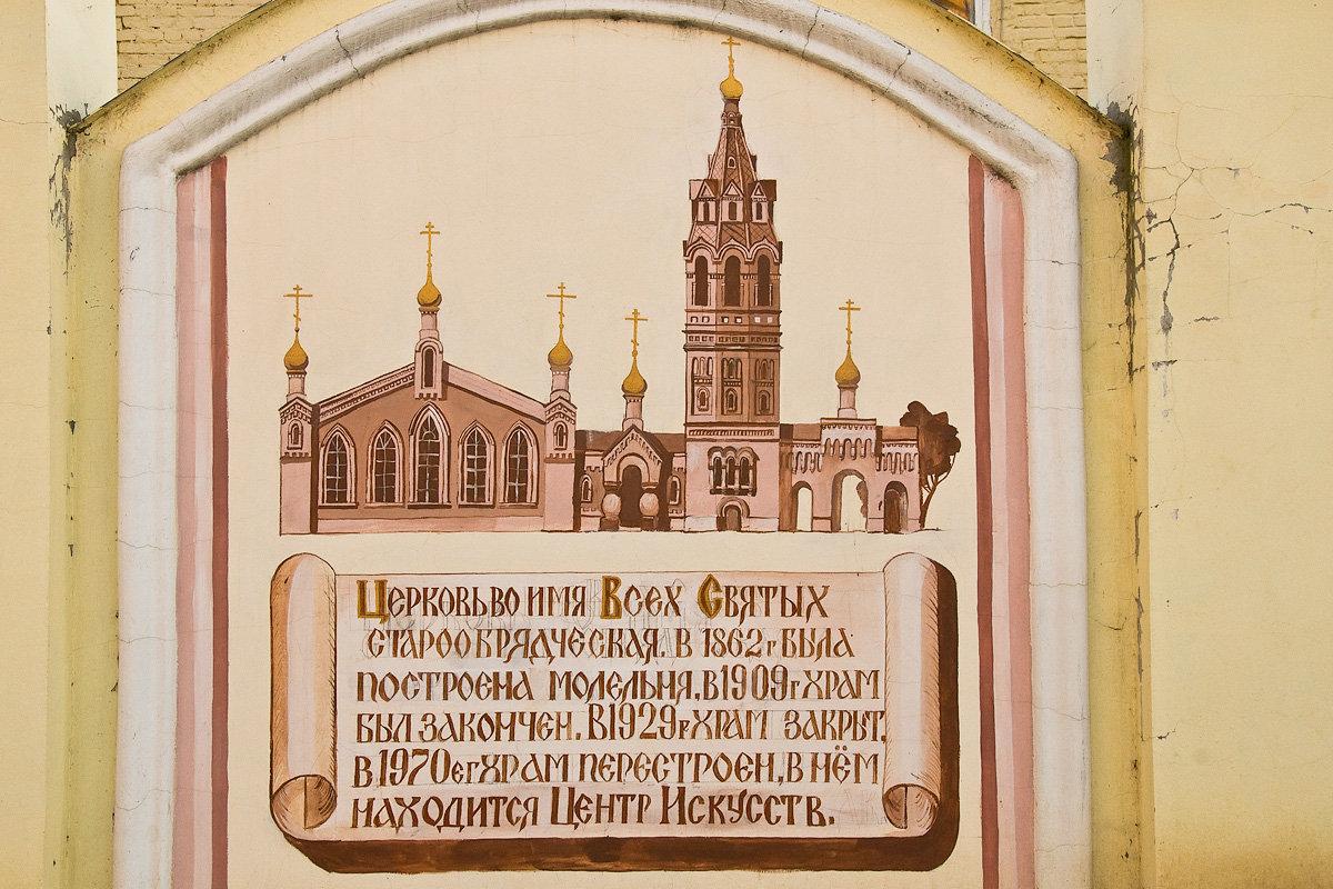 Боровск разрушенный