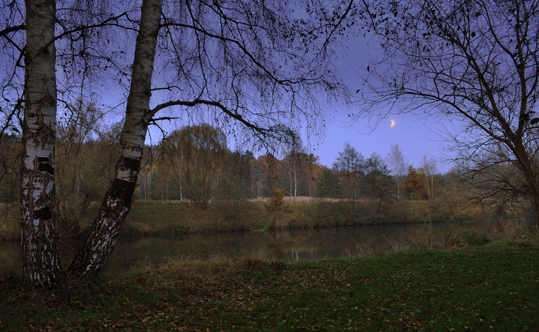 Тихий вечер. Автор фото: Валерий Афанасьев
