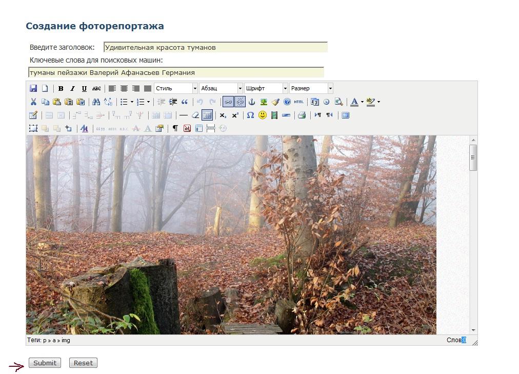 Шаг 3: редактирование сгенерированного текста. Автор фото: Техподдержка
