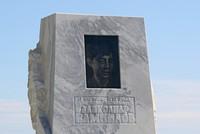 Поездка на Байкал в 2016 годуПамятник А. Вампилову